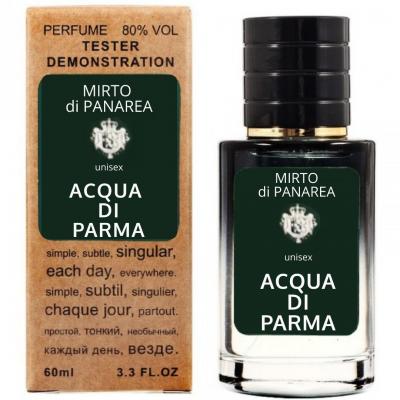 Acqua di Parma Mirto Di Panarea TESTER LUX, унисекс, 60 мл