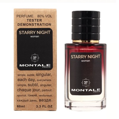 MONTALE  Starry Nights TESTER LUX, женский, 60 мл