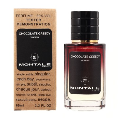 MONTALE Chocolate Greedy TESTER LUX, женский, 60 мл